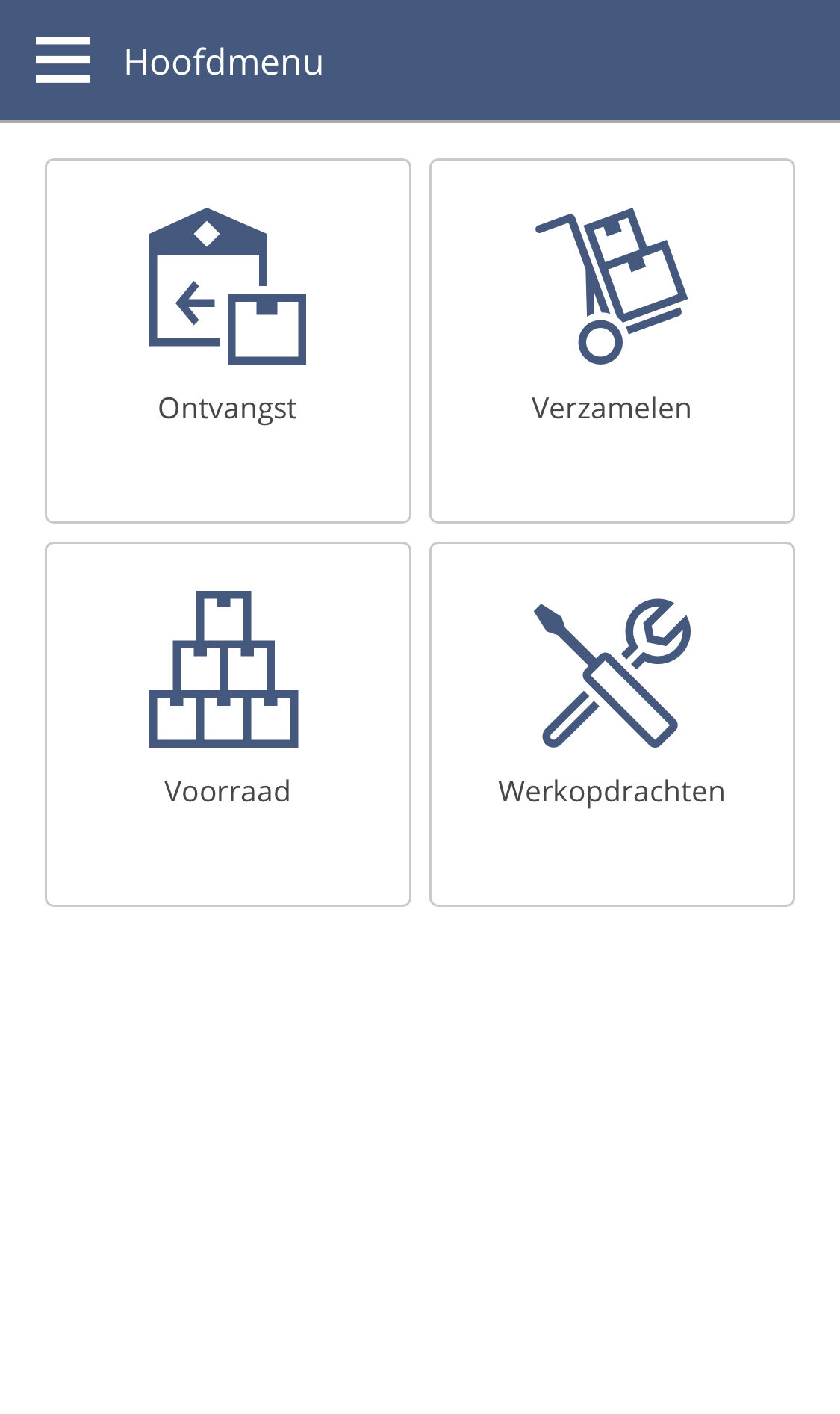 NetSuite WMS Hoofdmenu